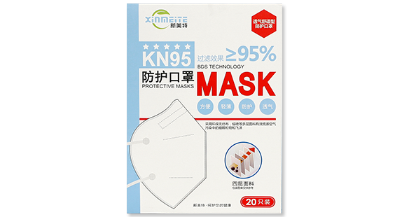 KN95 Protective Masks, Box of 20